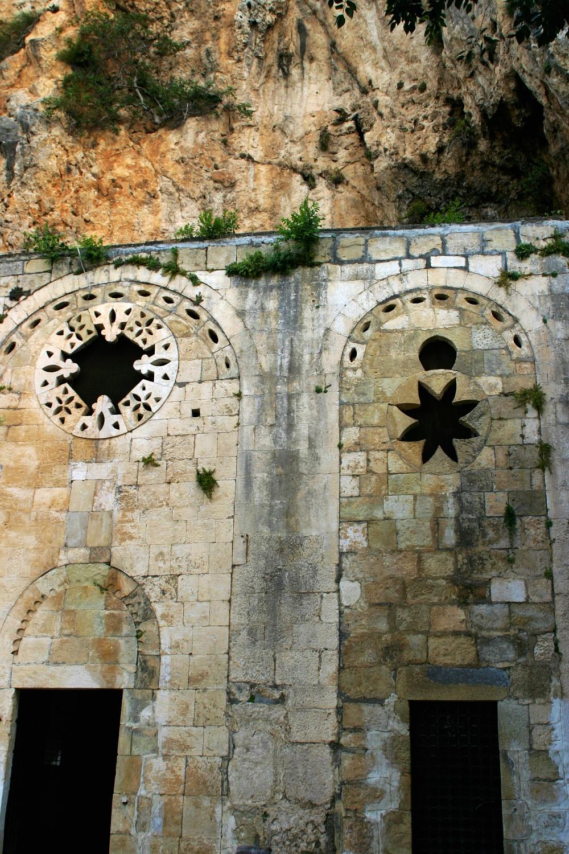 Eingang zur Grotte des Heiligen Petrus in Antakya